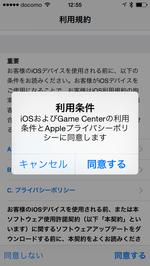 20150201_12_55_04_4